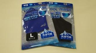 クールマスク002.JPG