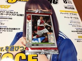 サッカーゲームキング8月号002.jpg