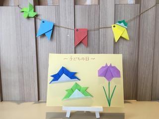 折り紙コーナー4月.jpg