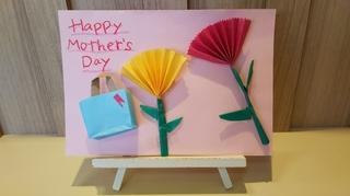 折り紙:母の日001.JPG