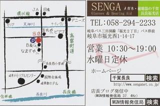 長良福光店地図.jpg